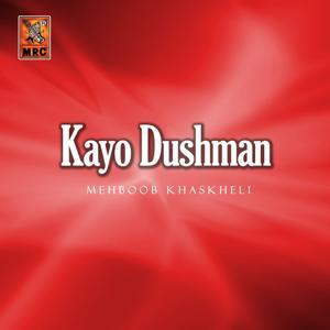 Kayo Dushman