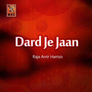 Dard Je Jaan