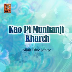 Kao Pi Munhanji Kharch