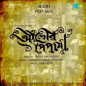 Alor Pipasa (Original Motion Picture Soundtrack)