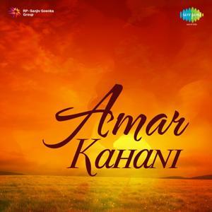 Amar Kahani (Original Motion Picture Soundtrack)