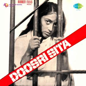Doosri Sita (Original Motion Picture Soundtrack)