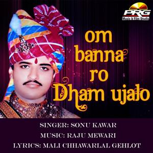Om Banna Ro Dham Ujalo