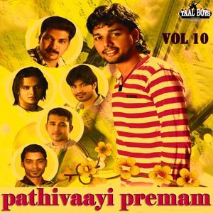 Pathivaayi Premam, Vol. 10