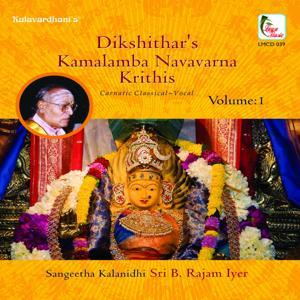 Dikshitar's Kamalamba Navavarna Krithis, Vol. 1