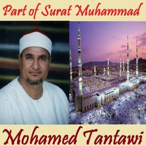 Part of Surat Muhammad (Quran)