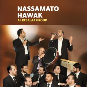 Nassamato Hawak (Quran)