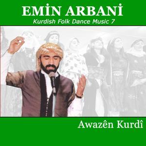 Awazên Kurdî