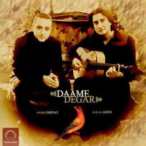 Daame Degar