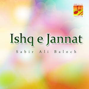 Ishq-e-Jannat