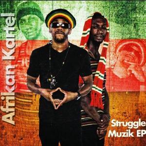 Struggle Muzik - E.P