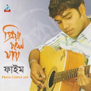 Priya Chole Jay