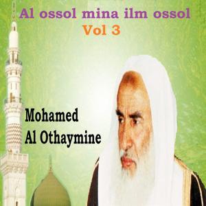 Al ossol mina ilm ossol Vol 3 (Quran)