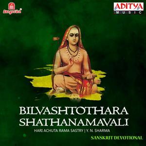 Bilvashtothara Shathanamavali