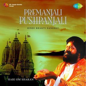 Premanjali - Pushpanjali