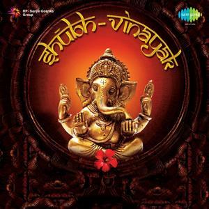 Shubh Vinayak