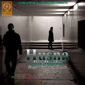 Husna Dia Jhonka