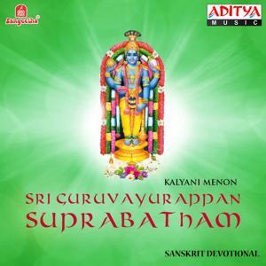 Sri Guruvayurappan Suprabatham