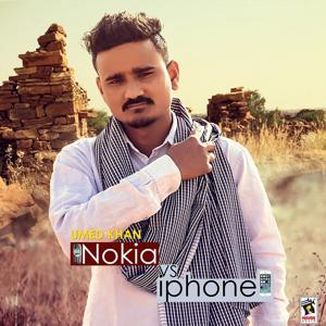 Nokia vs. Iphone