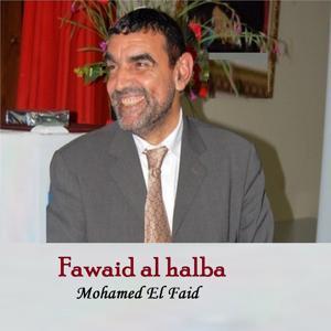 Fawaid al halba (Quran)