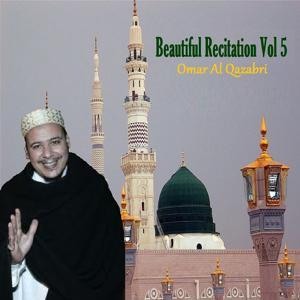 Beautiful Recitation Vol 5