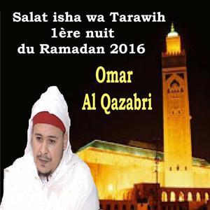 Salat isha wa Tarawih 1ère nuit du Ramadan 2016