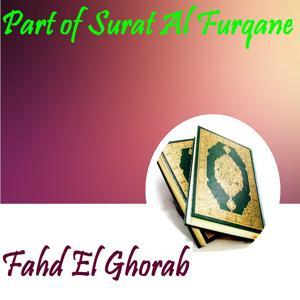 Part of Surat Al Furqane