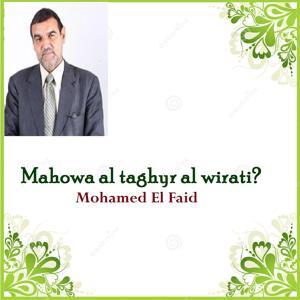 Mahowa al taghyr al wirati?