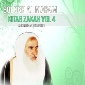 Bologh Al Maram Vol 4