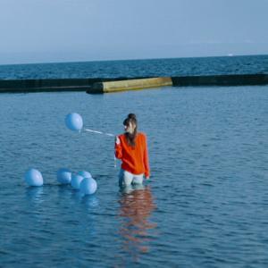 Like a Balloon