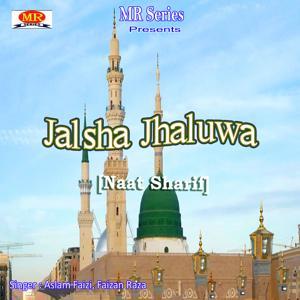 Jalsha Jhaluwa