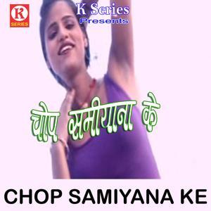 Chop Samiyana Ke