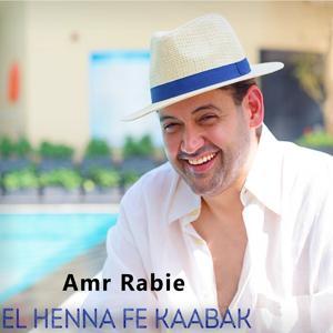 El Henna Fi Kaabak