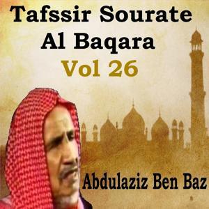 Tafssir Sourate Al Baqara Vol 26