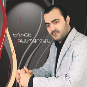 Eghishik