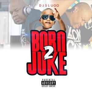 Born 2 Juke - EP