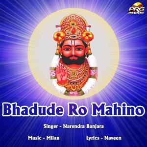 Bhadude Ro Mahino
