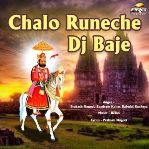 Chalo Runeche DJ Baje