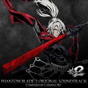 Phantom Blade 2 (Original Soundtrack)