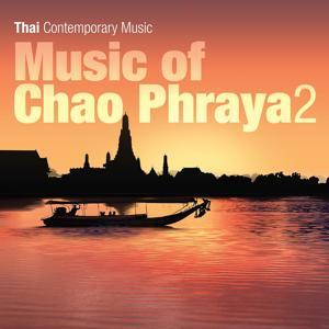 Music of Chao Phraya, Vol. 2