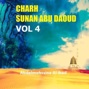 Charh Sunan Abu Daoud Vol 4
