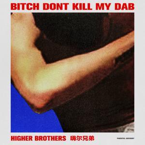 Bitch Don't Kill My Dab - Single
