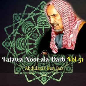 Fatawa Noor ala Darb Vol 51