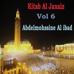 Kitab Al Janaiz Vol 6