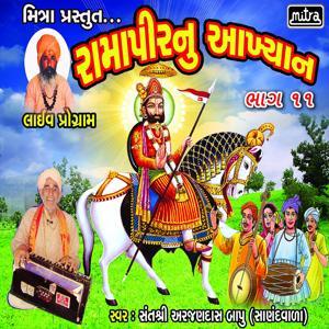 Ramapeernu Aakhyan, Pt. 11