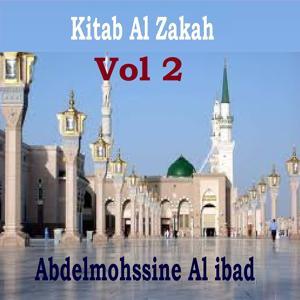 Kitab Al Zakah Vol 2