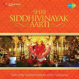Shri Siddhivinayak Aarti