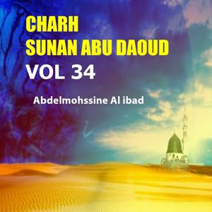 Charh Sunan Abu Daoud Vol 34