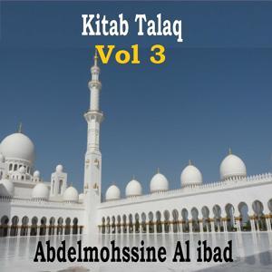 Kitab Talaq Vol 3