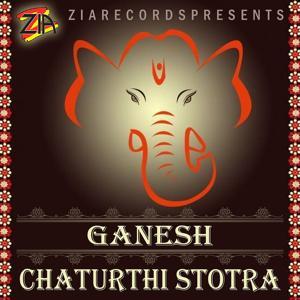 Ganesh Chaturthi Stotra